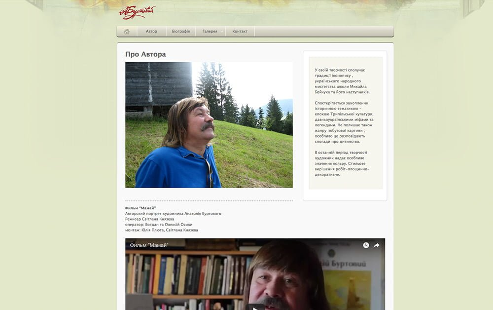 Arts-Step design studio-web design-Anatoliy-Burtovyy-paintings